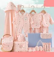 Gift box set cotton baby clothes
