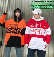 Hoodie hoodie Harajuku style plus velvet