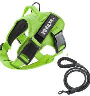 Dog vest chest strap leash