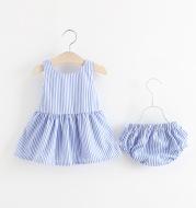 Striped suspender skirt + shorts 2 piece set