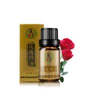 Rose Essential Oil 10ml