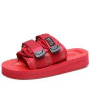 Men's casual platform sandals