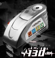 Intelligent controllable alarm disc brake lock