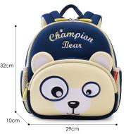 Children's tide backpack