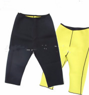 Body shaping sports casual pants