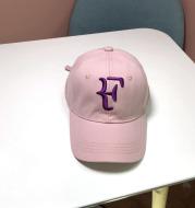 Children's sun protection baseball cap