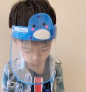 Child protective mask