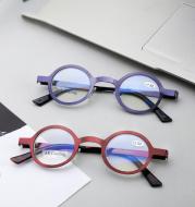 Metal anti-blue reading glasses