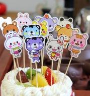 Birthday party cake baking decoration insert