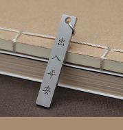 Stainless steel custom keychain