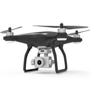 Yunke X35 UAV