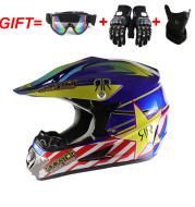 Electric cross country helmet