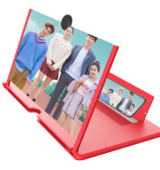 12 inch mobile phone screen amplifier