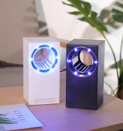 USB Square Box Mosquito Killer
