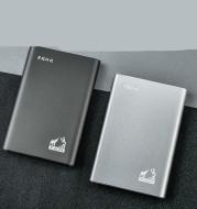 Mobile hard drive