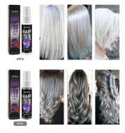Disposable hair dye spray quick temporary dye
