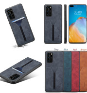 HUAWEI mobile phone card protection cover