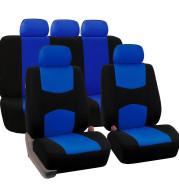 5-seater car seat cover cushion