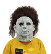 Halloween McMair Latex Headgear