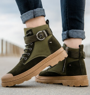 High-top tooling boots