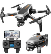 HD professional aerial photography drone