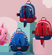 Anti-lost backpack for children and infants