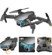 Folding aerial drone