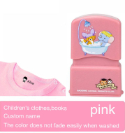Custom-made Baby Name Stamp DIY for Children Name Seal Student Clothes