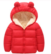 Children's cotton coat