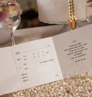 Personalized custom invitation