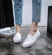 Casual leather white shoes