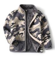 Thick Fur Printed Coats Kids Zipper