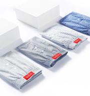 Men's quick-drying boxer briefs