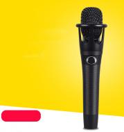 E-300 handheld microphone network karaoke