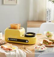 Multifunctional Automatic Breakfast Toaster Fried  Steamed Egg Machine