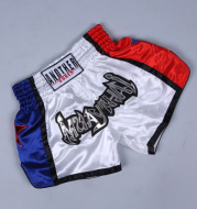 Fighting shorts for children