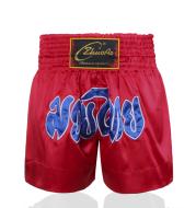 Joao alphabet Muay Thai pants