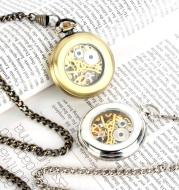 Carved mechanical pocket watch
