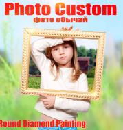 Photo Custom Diamond Painting Embroidery Rhinestones 5D Cross Stitch Diy
