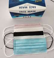 Children's color disposable protective mask