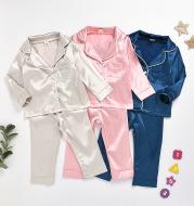 Pure Color Children's Bathrobe Casual Fashion Suit