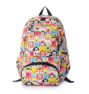 Large Capacity Cartoon Cute Schoolboy Backpack