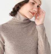 Sweater Girl, Slim Long Sleeve Flat Pullover