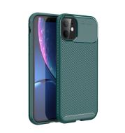Luxury Carbon Fiber iPhone Cover