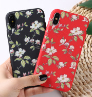 Literary Floral All Inclusive Mobile Phone Case