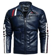 Men's leather short embroidered slim-fit youth lapel leather jacket