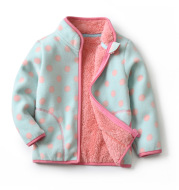 Home warm fleece jacket