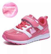 Casual shoes fashion children's shoes