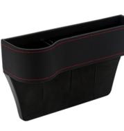 PU leather storage box