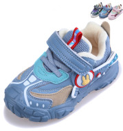Children's short-pile quilted casual sneakers